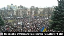 Демонстрация против военной интервенции России на Украине