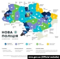 Інфографіка МВС України