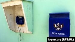 Сезонное обострение крымских чиновников. Крымский вечер | Радио Крым.Реалии