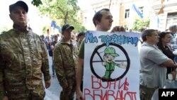 Активисты Майдана требуют прекратить перемирие в Донбассе (Киев, 29 июня 2014 года)