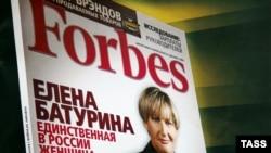 """Номер журнала """"Форбс"""", ставший причиной конфликта между редакцией и Еленой Батуриной"""