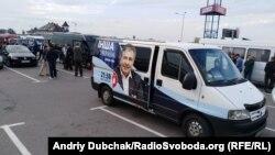 Автобус сторонников Саакашвили
