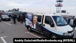 Прихильники Міхеїла Саакашвілі збираються для виїзду до кордону, Львів, 10 вересня 2017 року