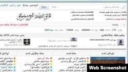 Қытай қазақтарының kultegin.com сайтының скриншоты. 12 қазан 2012 жыл.