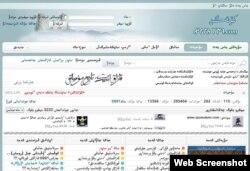 Қытай қазақтарының kultegin.com сайты. (Көрнекі сурет)