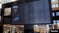 روز یکشنبه در بورس تهران بیش از ۱۳.۵ میلیون معامله به ارزش ۲۳ تریلیون تومان انجام شد