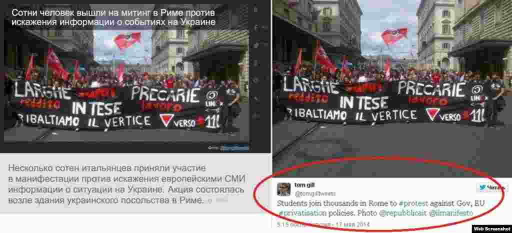 "Russia's NTV television used an older photo of Italian students protesting social reforms in a story about ""hundreds of supporters of Russia"" rallying in Rome."