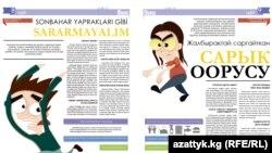 Student newspaper Manas 17/04/2013 Bishkek, Kyrgyzstan