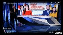 Український телеканал NewsOne хотів провести 12 липня спільний з «Россия 24» телеміст, але після активної, зокрема, критики громадськості відмовився від ідеї