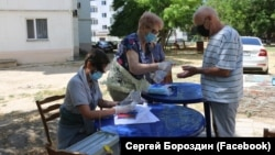 Голосование за поправки в Конституции России. Керчь, 25 июня 2020 года