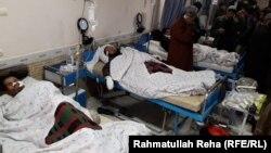 Աֆղանստան - Հարձակման հետևանքով վիրավորվածները հիվանդանոցում, 16-ը հունվարի, 2018թ․