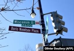 Улица Бориса Немцова появилась в 2018 году в Вашингтоне. На ней расположено посольство России