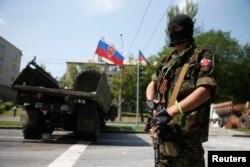 Donetskdə «Rusiya Pravoslav Ordusu» - 29 may 2014