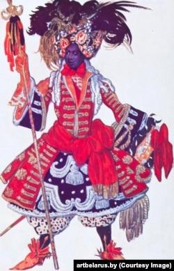 Лявон Бакст «Ахоўнік каралевы» (эскіз касьцюма)