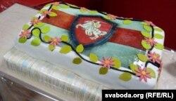 Торт з «Пагоняй»