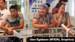 Бишкектеги жогорку окуу жайлардын бири
