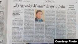 Статья в газете Lidove Noviny.