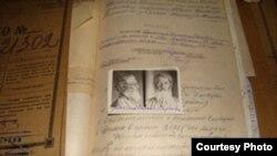Розсекречені матеріали з архівів СБУ