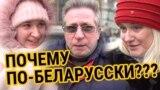 Belarus – Teaser for video