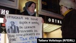 Одна из участниц пикетов в Петербурге