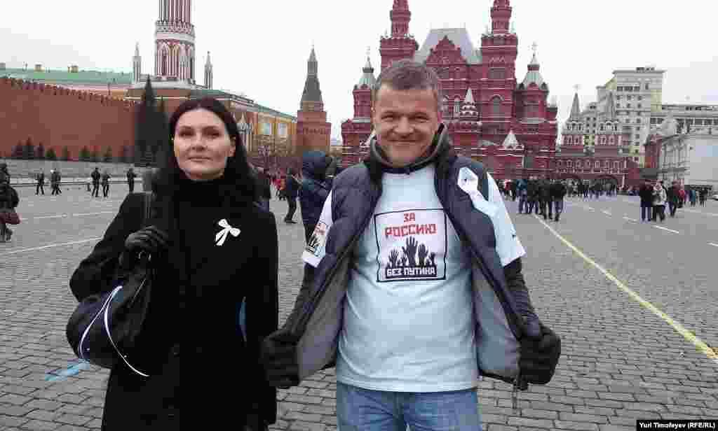 """Лозунг """"За Россию без Путина"""" на Красной площади в Москве"""