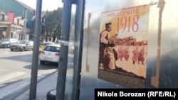"""Posteri """"Nikad više 1918."""" postavljeni su i u Podgorici"""