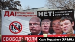 """Тіркелмеген """"Алға"""" партиясы офисінің алдынағы баннер. Алматы, 23 наурыз 2012 жыл."""