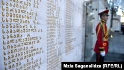 Монумент грузинам, погибшим в абхазско-грузинском конфликте, Тбилиси. Иллюстрационное фото