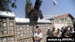Acțiune de protest la sediul OSCE din Osh
