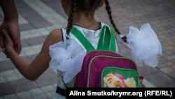 День знаний в Симферополе, 1 сентября 2017 года. Иллюстрационное фото