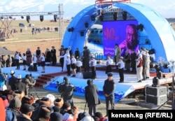 Мероприятие, посвященное юбилею Айтматова, в Таласе.
