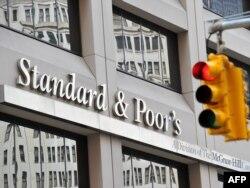Standard & Poor's компаниясының кеңсесі. Нью-Йорк, 6 тамыз 2011 жыл. (Көрнекі сурет)