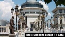 Зградата на Основно јавно обвинителство во Скопје.