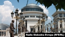 Ndërtesa e Prokurorisë Publike të Maqedonisë. Foto nga arkivi.