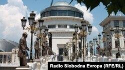 Zyra e Prokurorit Publik në Shkup