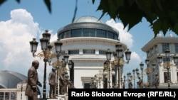 Архивска фотографија- Основно јавно обвинителство во Скопје