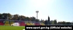 Стадион им. Долона Омурзакова.