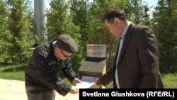 Гражданские активисты сбрасывают письмо в ящик у резиденции президента Казахстана с просьбой поддержать государственный язык. Астана, 19 мая 2015 года.