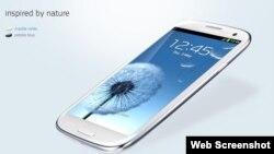 Generic -- Galaxy S III smartphone (screenshot from www.samsung.com)