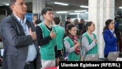 Қырғызстан гимнін тыңдап тұрған сайлау учаскесі қызметкерлері. Бішкек, 15 қазан 2017