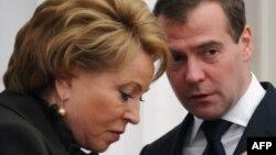 Глава Совета Федерации Валентина Матвиенко и премьер Дмитрий Медведев