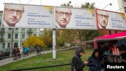 Publicitate electorală cu actualul premier Arseni Iaţeniuk, Kiev, 21 octombrie 2014