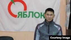 Иван Геонка