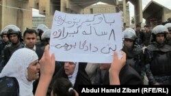ذوو معتقلين يتظاهرون أمام برلمان إقليم كردستان العراق