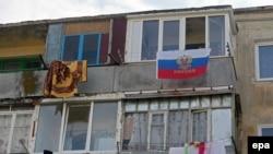 Русский флаг в Севастополе. 26 марта 2014