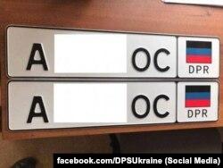 """""""ДНР"""" перакладаюць як """"People's Republic"""""""