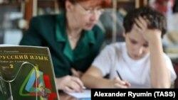 Рязань, занятия с репетитором по русскому языку