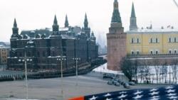 O privire asupra Arhivei Manhoff și Uniunii Sovietice în era stalinistă