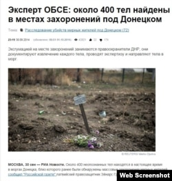 "A RIA Novosti report claiming that an OSCE monitor had found a mass grave with hundreds of bodies that are supposedly evidence of ""war crimes"" by Kyiv-backed forces."