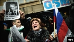 """Акция сторонников болгарской националистической и пророссийской партии """"Атака"""" в Софии"""